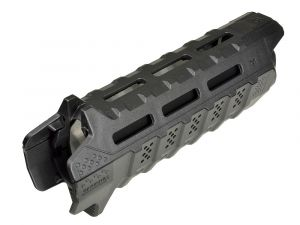 Handguard Carbine Length - Black Heat Shield (Blemished)